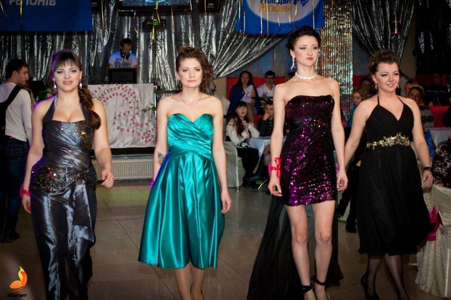 В Кривом Роге в конкурсе «Невеста года» победила Анна Козий (ФОТО), фото-18