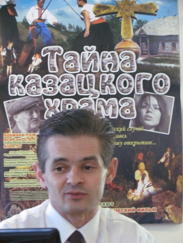 Документальный фильм, снятый мариупольцами о Мариуполе, возможно, отправится на Каннский кинофестиваль (ФОТО), фото-1