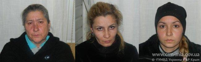 В Симферополе задержаны карманницы: милиция ищет потерпевших (ФОТО), фото-1