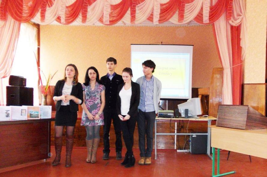 В Красноармейске прошел литературный фестиваль среди  школьников, фото-1