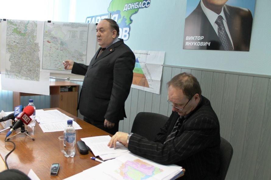 В Артемовске началась дискуссия по проблемам и перспективам добычи сланцевого газа (ВИДЕО), фото-6