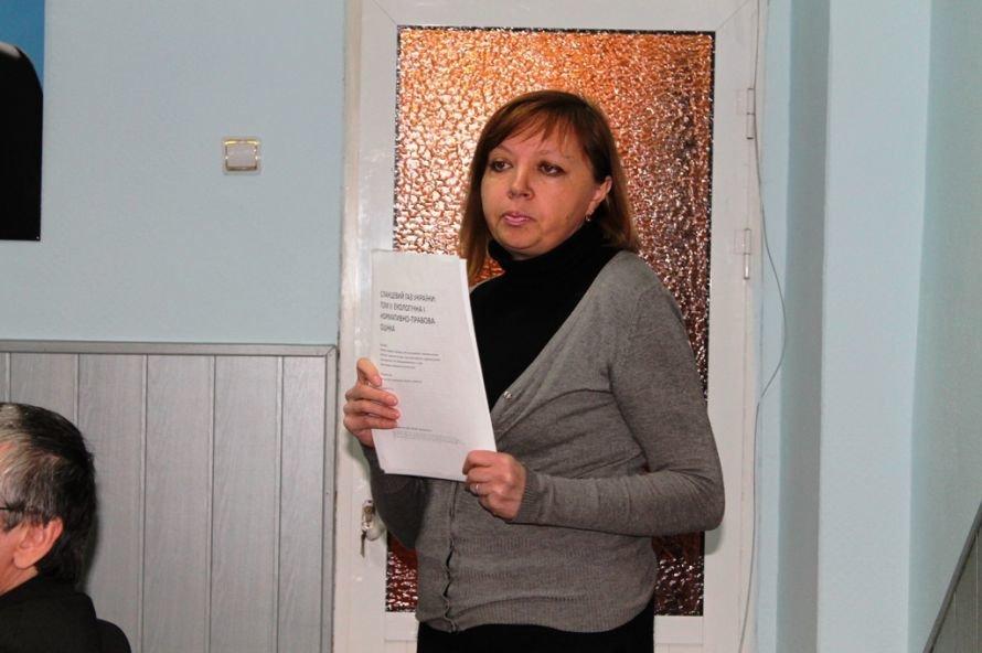 В Артемовске началась дискуссия по проблемам и перспективам добычи сланцевого газа (ВИДЕО), фото-3
