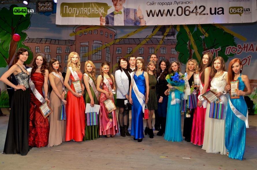 В Луганском ВУЗе выбрали «Красавицу факультета 2013» (ФОТО), фото-7