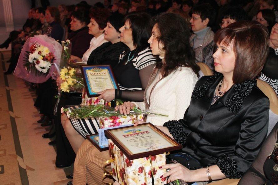 В Артемовске назвали победительниц конкурса «Женщина года - 2013», фото-7