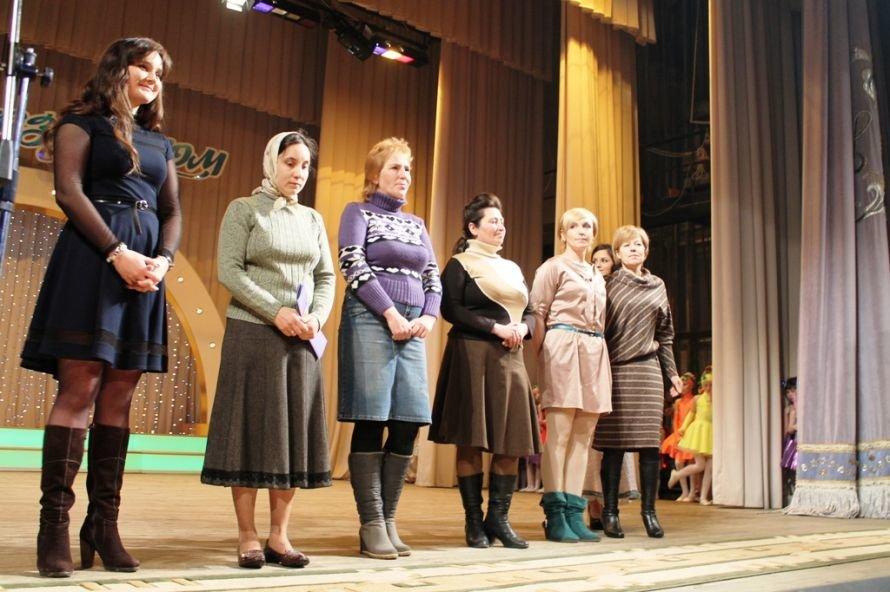 В Артемовске назвали победительниц конкурса «Женщина года - 2013», фото-3