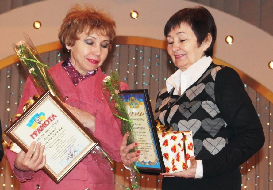 В Артемовске назвали победительниц конкурса «Женщина года - 2013», фото-13
