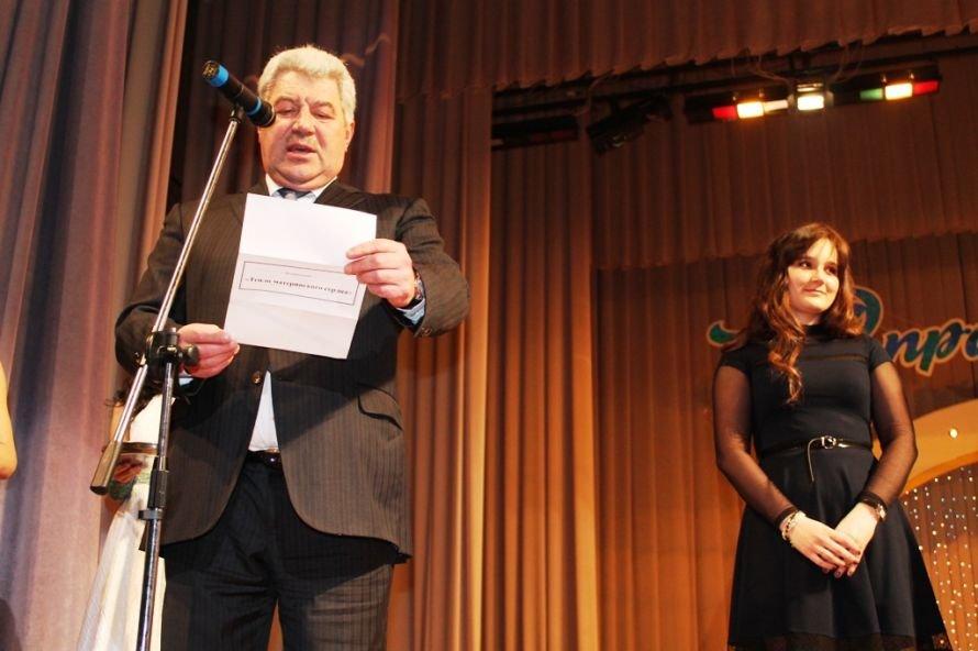 В Артемовске назвали победительниц конкурса «Женщина года - 2013», фото-1