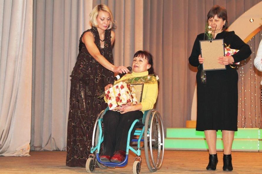 В Артемовске назвали победительниц конкурса «Женщина года - 2013», фото-10