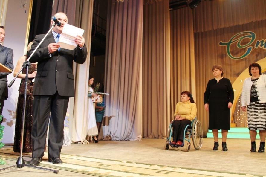 В Артемовске назвали победительниц конкурса «Женщина года - 2013», фото-9