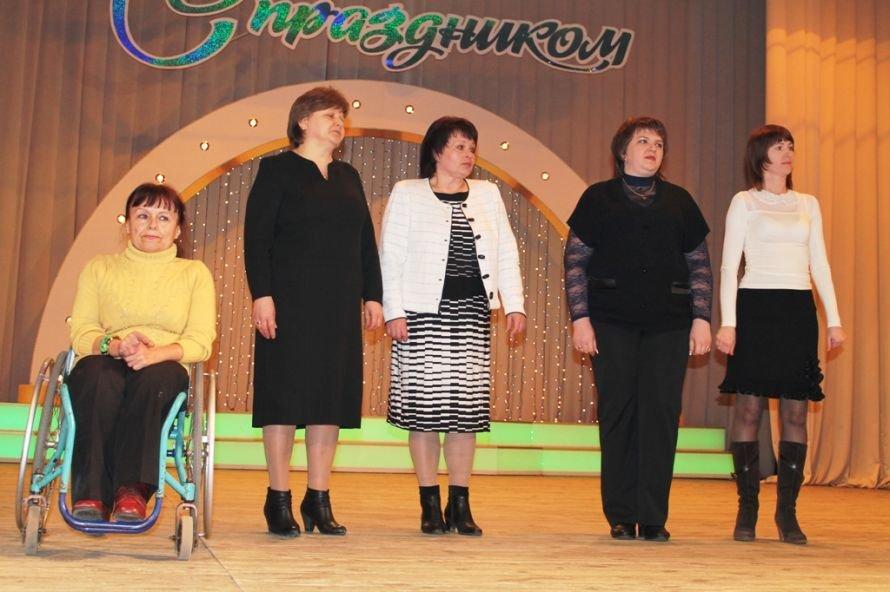 В Артемовске назвали победительниц конкурса «Женщина года - 2013», фото-8