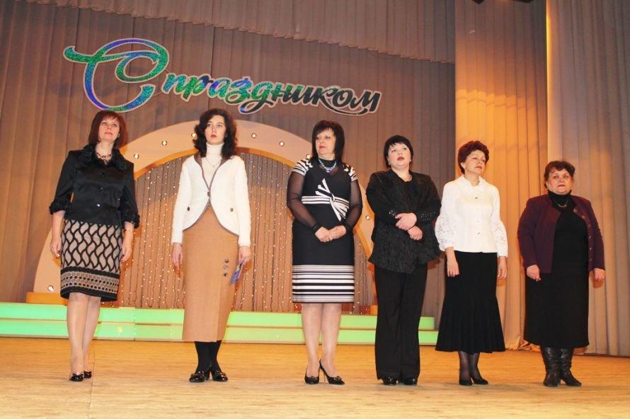 В Артемовске назвали победительниц конкурса «Женщина года - 2013», фото-5