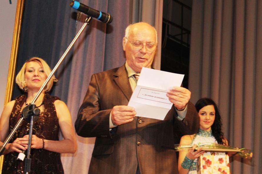 В Артемовске назвали победительниц конкурса «Женщина года - 2013», фото-14