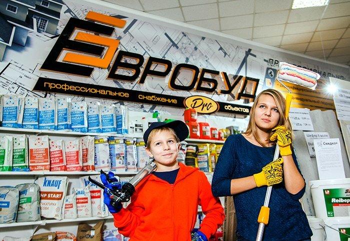 """""""Евробуд"""": мы растем вместе с Вами, фото-2"""