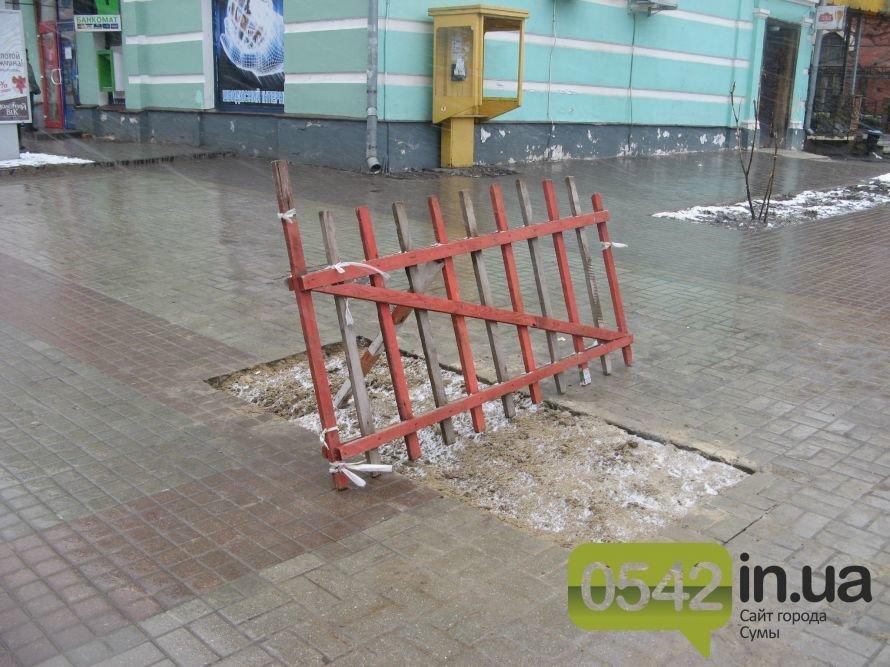 В Сумах центральные улицы продолжают проваливаться, фото-1