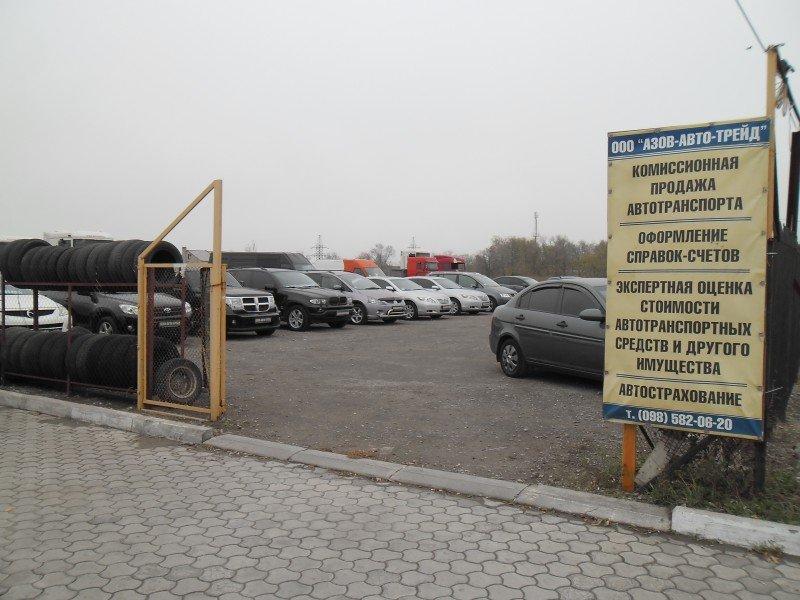 Новшества в переоформлении авто., фото-2