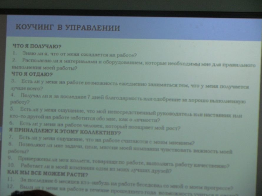 Сегодня мариупольских  активистов  тренировала московский коучер Елена Бочарова (ФОТО), фото-1