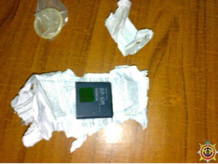Крымчанка приехала на свидание к осужденному с наркотой в трусах (ФОТО), фото-1