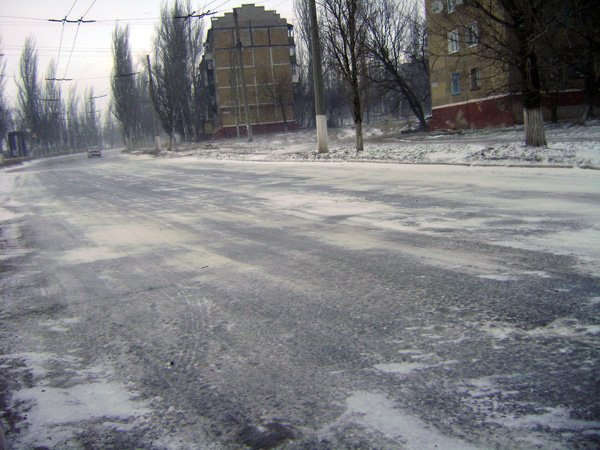ул.Остапенко