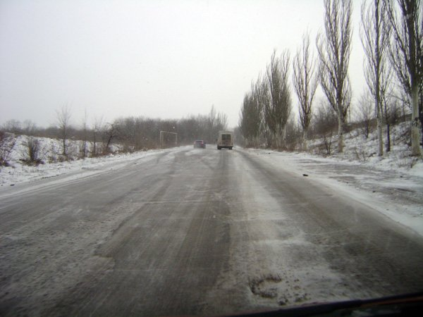 ул.Болотникова