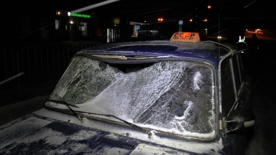 В Днепропетровске водитель «жигуленка» покалечил пьяного пешехода (ФОТО), фото-1