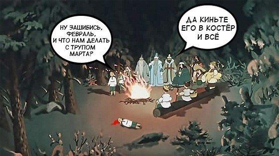 Дончане делают фотожабы в сети по поводу мартовской зимы (фото), фото-1
