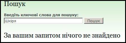 Пресс-служба горсовета снизошла до Шкири и Полякова. И как всегда облажалась (Дотошный анализ), фото-1