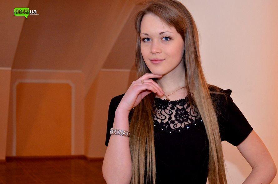 Первой красавице Луганщины подарят звезду в созвездии Кассиопея (ФОТО), фото-5