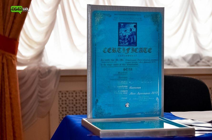 Первой красавице Луганщины подарят звезду в созвездии Кассиопея (ФОТО), фото-1