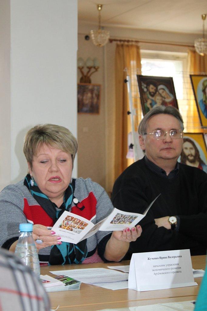 В Артемовской библиотеке обсуждали тему туризма и формирования имиджа города, фото-3