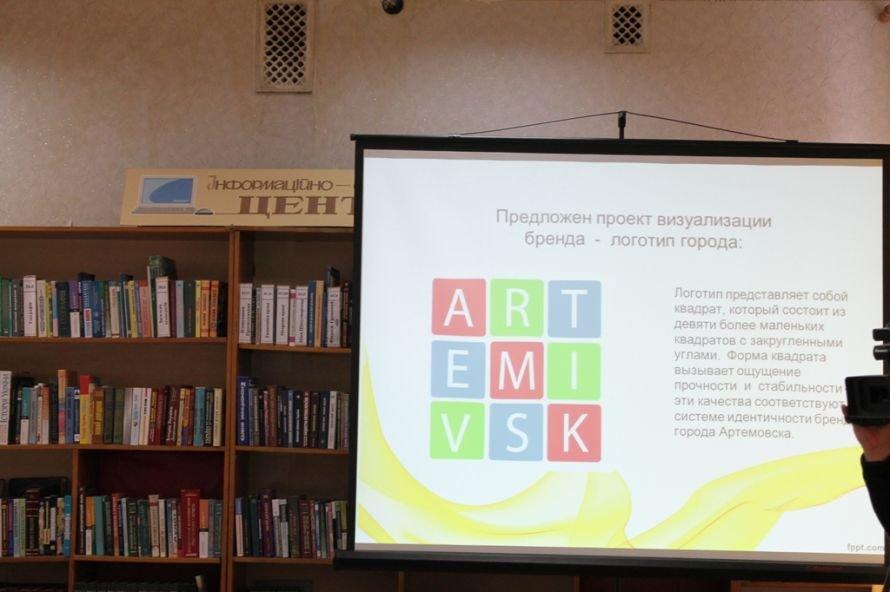 В Артемовской библиотеке обсуждали тему туризма и формирования имиджа города, фото-4