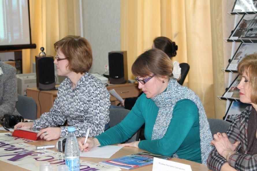 В Артемовской библиотеке обсуждали тему туризма и формирования имиджа города, фото-2