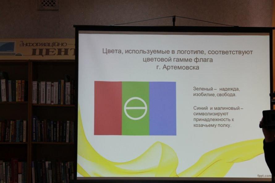 В Артемовской библиотеке обсуждали тему туризма и формирования имиджа города, фото-5