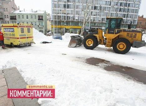 В Киеве снегоуборочный трактор насмерть задавил женщину (ФОТО), фото-1