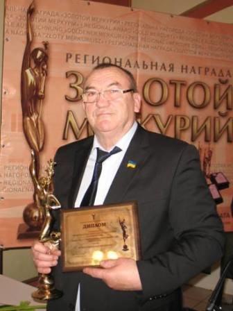 Горловские предприятия стали лауреатами и победителями конкурса «Золотой Меркурий», фото-1