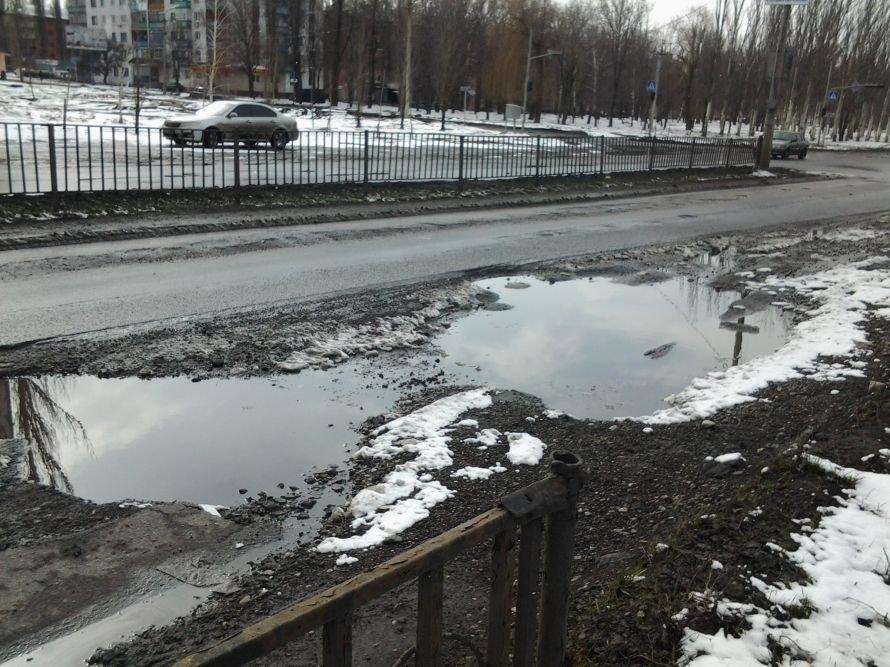 Дороги Красноармейска online, фото-6