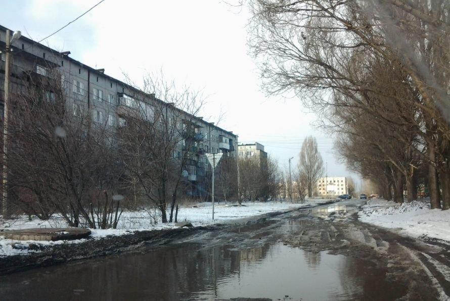Дороги Красноармейска online, фото-3