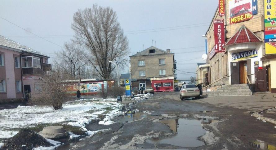 Дороги Красноармейска online, фото-7