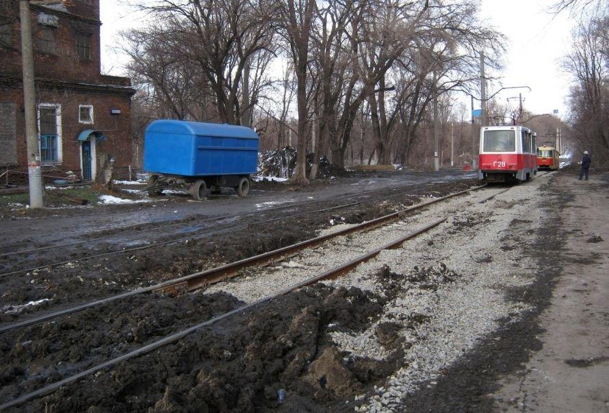 В Кривом Роге реконструируют трамвайное полотно. Трамваи №3 и №9 не ходят (ФОТО), фото-1