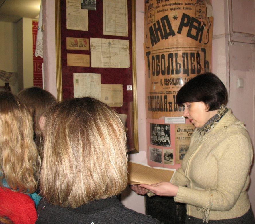 История горловских театров насчитывает 123 года, фото-1