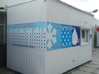 Мошоринская» — живая вода для всей семьи, фото-1