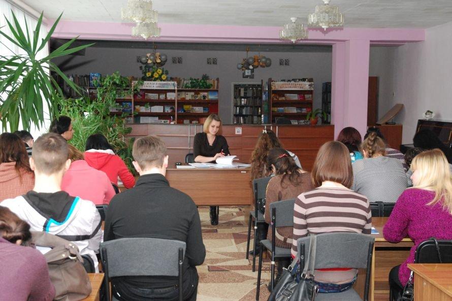 В Мариуполе обучили волонтеров юридической клиники, фото-2