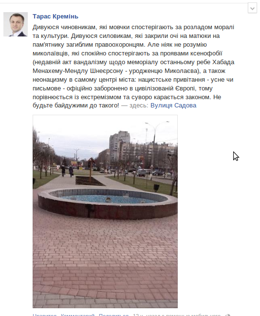 Снимамок-2013-03-29 09:10:58