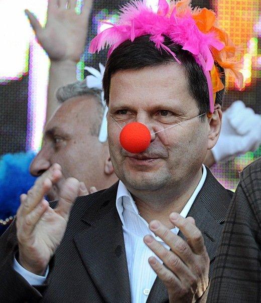 костусев клоун