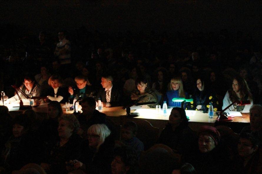 В Артемовске провели юбилейную «Бахмутську зірочку» (ФОТООТЧЕТ), фото-1