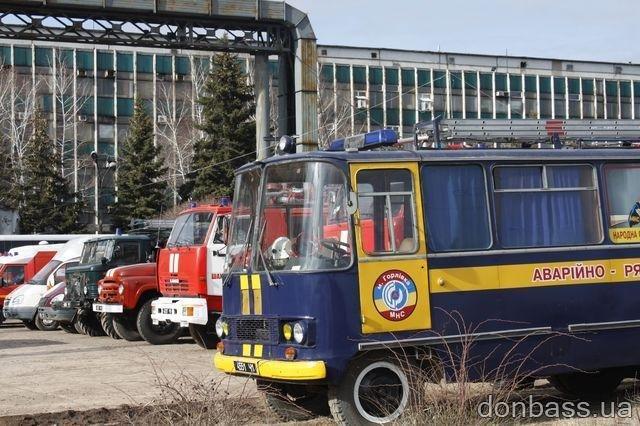 uglegorskaya-tes-_-pozhar-55-39