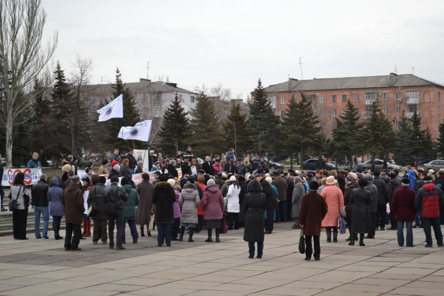 Горловчане вышли выразить протест добыче сланцевого газа на территории Донбасса.(Видео), фото-1