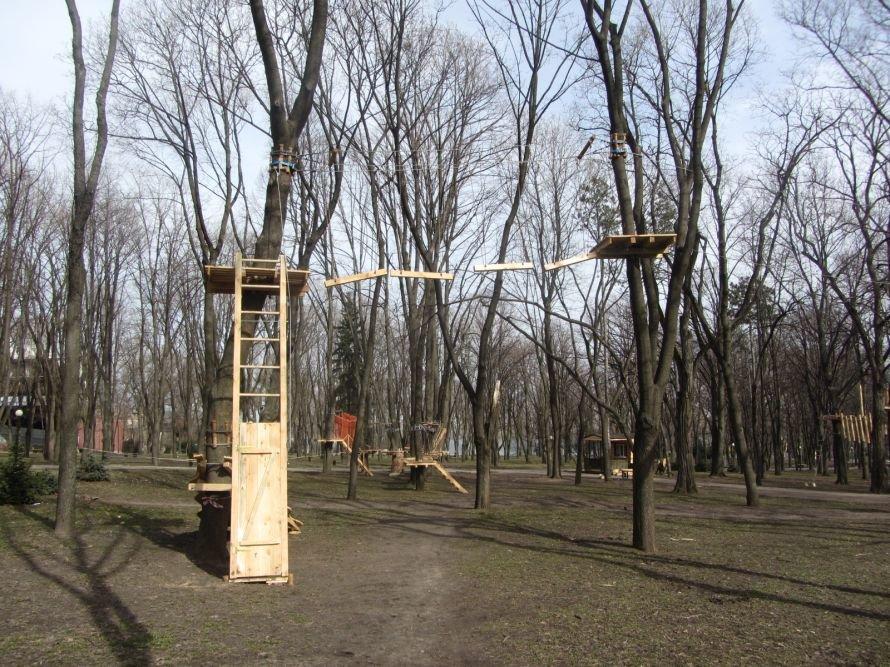 В Днепропетровске появится парк в парке (ФОТОРЕПОРТАЖ), фото-3