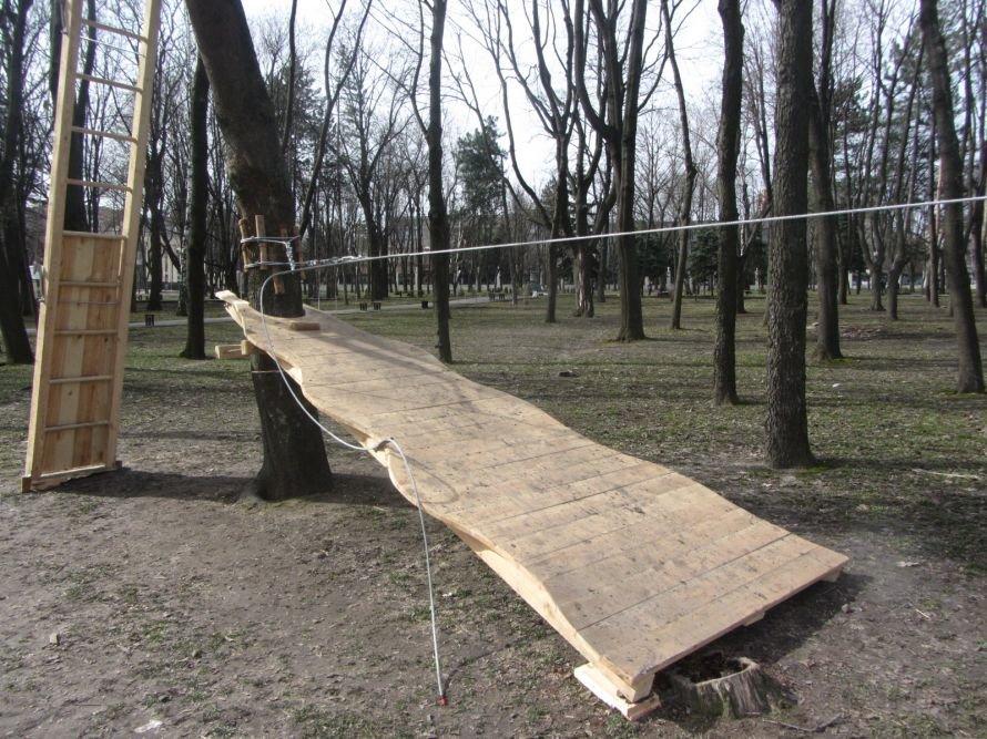 В Днепропетровске появится парк в парке (ФОТОРЕПОРТАЖ), фото-4