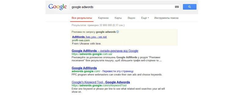 Оптимизаторы шутят над Google, фото-1