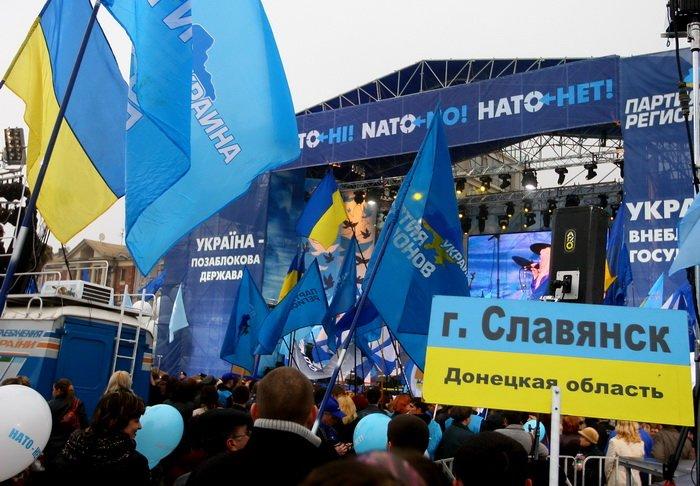 3 апреля, как это было — в Донецке «победили» НАТО (фото), фото-1